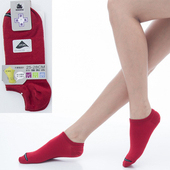 《【KEROPPA】可諾帕》舒適透氣減臭加大踝襪x紅色兩雙(男女適用)C98004-X(25~28CM(公分))