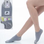 《【KEROPPA】可諾帕》適透氣減臭加大踝襪x灰色兩雙(男女適用)C98004-X(25~28CM(公分))