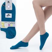 舒適透氣減臭加大踝襪x土耳其藍兩雙(男女適用)C98004-X