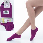 《【KEROPPA】可諾帕》舒適透氣減臭加大踝襪x紫紅兩雙(男女適用)C98004-X(25~28CM(公分))