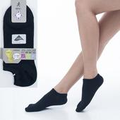 《【KEROPPA】可諾帕》舒適透氣減臭加大踝襪x黑色兩雙(男女適用)C98004-X(25~28CM(公分))
