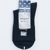 《【KEROPPA】可諾帕》銀纖維抗菌除臭無痕寬口薄短襪(男女適用)C98003GS黑(22-26CM(公分))