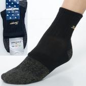 《【KEROPPA】可諾帕》銀纖維抗菌除臭運動厚底短襪(男女適用)C98003GS黑米灰(22-26CM(公分))