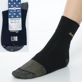 《【KEROPPA】可諾帕》銀纖維抗菌除臭無痕寬口薄短襪(男女適用)C98003GS黑灰(24-26CM(公分))