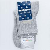 《【KEROPPA】可諾帕》銀纖維抗菌除臭厚底短襪(男女適用)C98003GS米白灰(22-26CM(公分))
