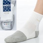 《【KEROPPA】可諾帕》銀纖維抗菌除臭運動厚底短襪(男女適用)C98003GS米白灰(22-26CM(公分))