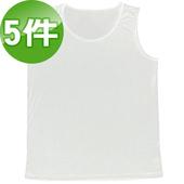 《台塑生醫》Dr's Formula冰晶玉科技涼感衣-男用背心款(白)五件/組(L)