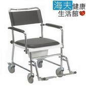 《海夫健康生活館》富士康 鋁合金 歐式 便盆椅