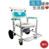 《海夫健康生活館》富士康 鋁合金 半躺式 洗頭 洗澡 便盆 多用途椅