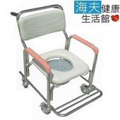 《海夫健康生活館》富士康 不銹鋼 洗澡 便盆 兩用椅