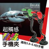 《安伯特》加長蛇管鯊魚夾 360度任意調手機支架 雙輪真空吸盤(綠色)