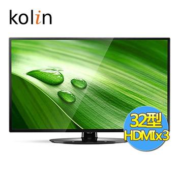 促銷★KOLIN歌林 32吋LED液晶顯示器+視訊盒★送雙面輕便砧板2入組