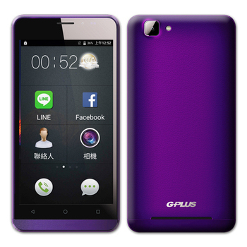 G-PLUS BE31華美時尚智慧型手機(紫)