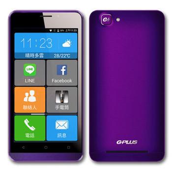 G-PLUS F18 HD大電池容量高階軍人機(紫)