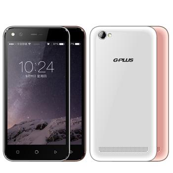 G-PLUS FW510 五吋4GLTE四核心智慧型手機(玫瑰金)