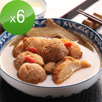 【快樂大廚】 麻油猴頭菇/杏鮑菇6包組(300g+-10%*/包)