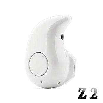 長江【NAMO Z2】 立體聲迷你特務藍牙耳機(白色)