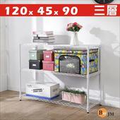 《BuyJM》白烤漆120x45x90cm三層置物架(白色)