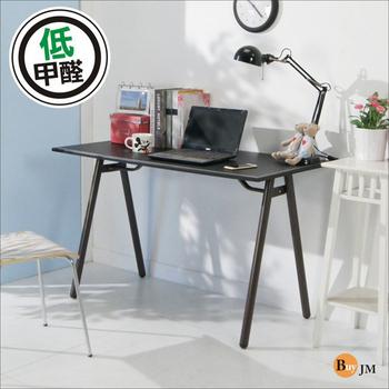 BuyJM 低甲醛仿馬鞍皮附線孔蓋A字電腦桌/工作桌(寬120公分)(黑色)
