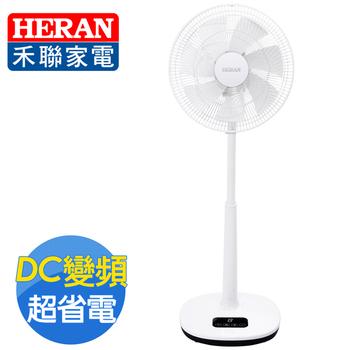HERAN 禾聯 14吋智慧8字擺頭觸控變頻DC風扇(HDF-14C1S)