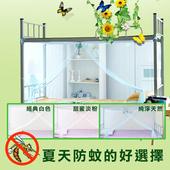 《ENNE》加密型學生宿舍掛式蚊帳/顏色隨機(顏色隨機)