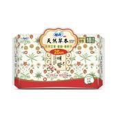 《蘇菲》天然草本超薄衛生棉25cm(18片/包)