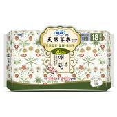 《蘇菲》天然草本超薄衛生棉29cm(18片/包)
