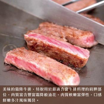 《欣明生鮮》美國PRIME藍絲帶霜降牛排(120公克±10% / 2片)(*6包)