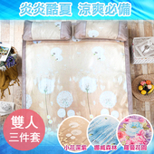 《三浦太郎》3D立體雙絲光超涼爽雙人三件式冰絲涼蓆/三色任選(羅曼花園/雙人)