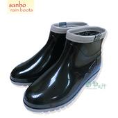 《SANHO》典雅百搭短雨鞋(黑色)(黑色8.5)