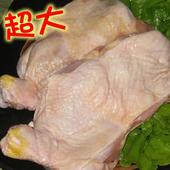 《欣明生鮮肉品》台灣嚴選去骨雞腿排~超大(300公克±10%/1片)