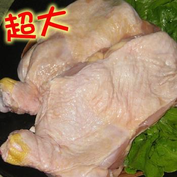 欣明生鮮肉品 台灣嚴選去骨雞腿排~超大(300公克±10%/1片)