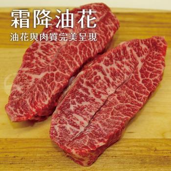 《欣明生鮮》美國PRIME藍絲帶霜降牛排(120公克±10%/2片)(*1包)