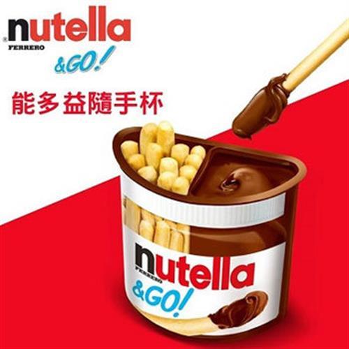 Nutella能多益 隨手杯-榛果可可醬與麥芽麵包棒(52g/杯)
