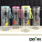 《OMORY》水果塗鴉雙層玻璃隨身水瓶-附濾網(300ml)(隨機4入組)