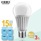 《太星電工》LED燈泡E27/15W/(3入)(暖白光-A615L*3)