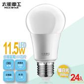 《太星電工》LED燈泡E27/11.5W/(24入)(暖白光-A6115L*24)