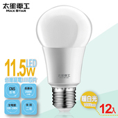 《太星電工》LED燈泡E27/11.5W/(12入)(暖白光-A6115L*12)