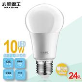 《太星電工》LED燈泡E27/10W/(24入)(暖白光-A610L*24)