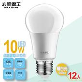 《太星電工》LED燈泡E27/10W/(12入)(暖白光-A610L*12)