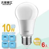 《太星電工》LED燈泡E27/10W/(6入)(暖白光-A610L*6)