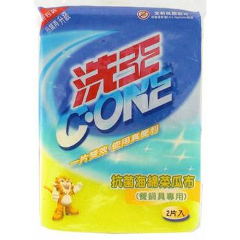 洗王 抗菌海綿菜瓜布(15包)
