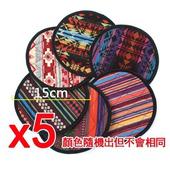 《韓國 SELPA》韓國 Selpa 民族風隔熱墊-小-5個一組(個)