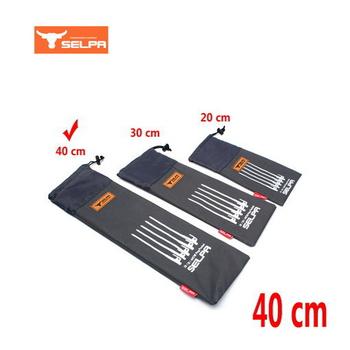韓國 SELPA 韓國 Selpa 營釘收納袋 40cm 不含營釘(個)