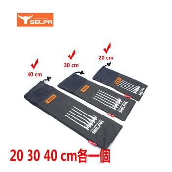 韓國 SELPA 韓國 Selpa 營釘收納袋 20 30 40cm 各一個 不含營釘(個)