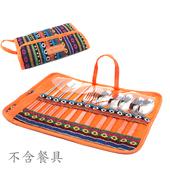 《韓國 SELPA》韓國 Selpa-民族風餐具收納包 (不含餐具)(個)
