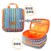 《韓國 SELPA》韓國 Selpa-民族風萬用收納包(Polyester)+民族風旅遊洗漱化妝包(個)