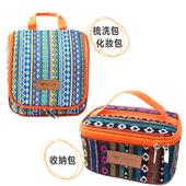 《韓國 SELPA》韓國 Selpa-民族風萬用收納包(滌綸,棉麻)+民族風旅遊洗漱化妝包(個)