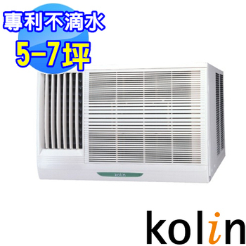 Kolin歌林 5-7坪節能不滴水左吹窗型冷氣KD-252L01(含基本安裝)★送晶工12吋旋轉風扇(市值$1280)