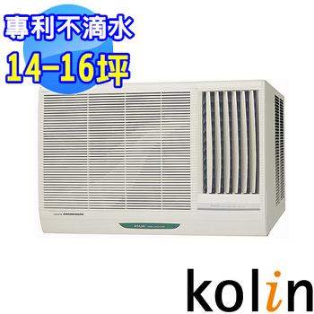 Kolin歌林 14-16坪節能不滴水右吹窗型冷氣KD-562R01(含基本安裝)★送晶工12吋旋轉風扇(市值$1280)